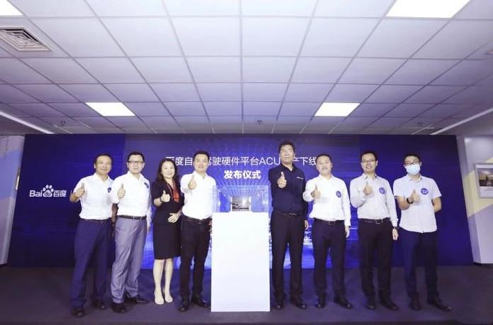 Baidu's autonomous driving computing platform got offline, supporting autonomous parking