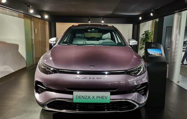 2020 Denza X PHEV Technical Specs