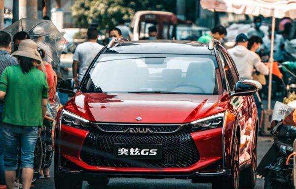 2020 Dongfeng Fengshen (AEOLUS) Yixuan GS Technical Specs