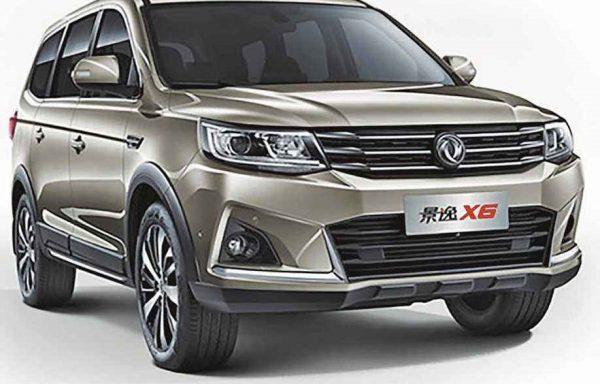 2017 Dongfeng Fengxing (Forthing) Jingyi (JOYEAR) X6 Technical Specs