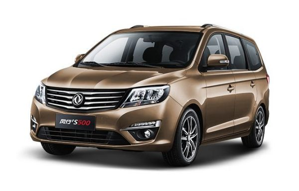 2017 Dongfeng Fengxing (Forthing) S500 Technical Specs