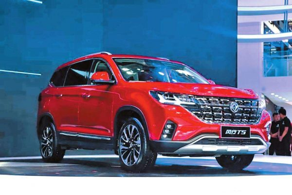 2018 Dongfeng Fengxing (Forthing) T5 Technical Specs