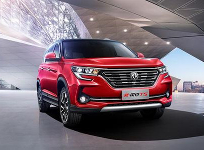 2020 Dongfeng Fengxing (Forthing) T5 Technical Specs