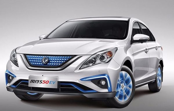 2020 Dongfeng Fengxing (Forthing) S50EV Technical Specs
