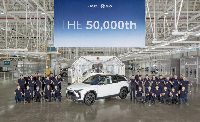 NIO's 50,000th production car rolled off the assembly line, which took 783 days