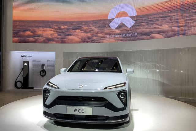 NIO: first NIO House in Europe will go live soon