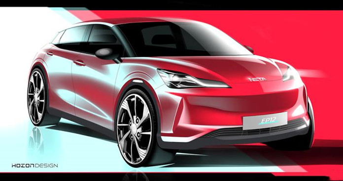 Sketches of Eureka 03 Concept Car Revealed by Hozon Auto