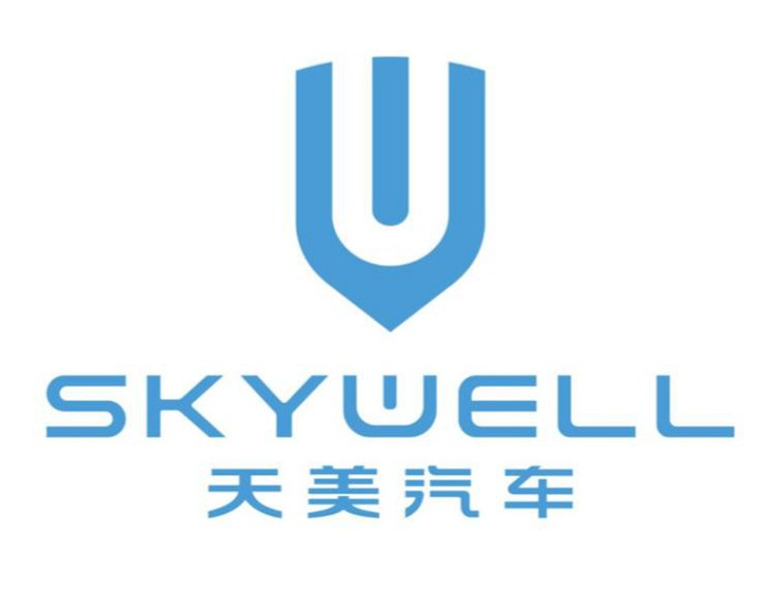 [Price update]Skywell ET5 To Start Pre-sale on July 18 with range 500km