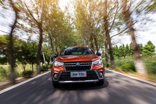 2020 Dongfeng Venucia T70 Technical Specs
