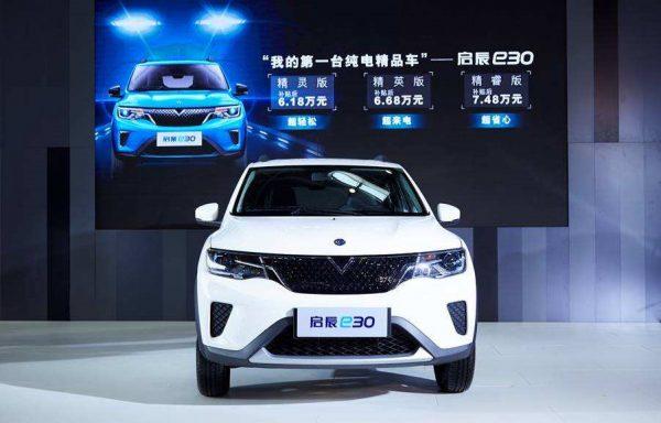 2020 Dongfeng Venucia e30 (EV) Technical Specs