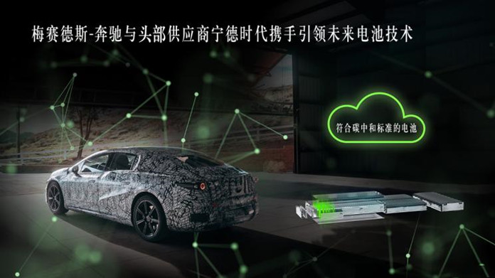 Mercedes-Benz and CATL to jointly develop power battery technology