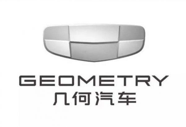 Geometry Auto