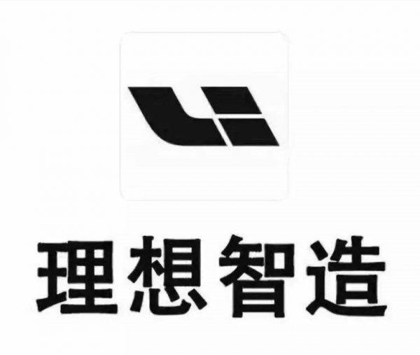 Lixiang Auto