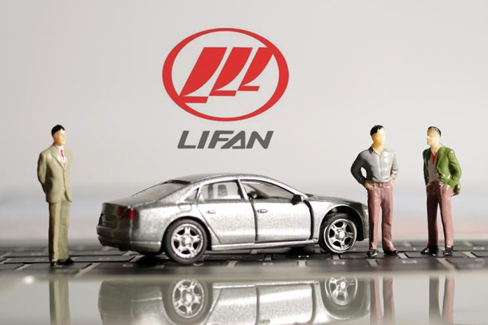 About to go bankrupt? Lifan Holdings enters judicial reorganization process