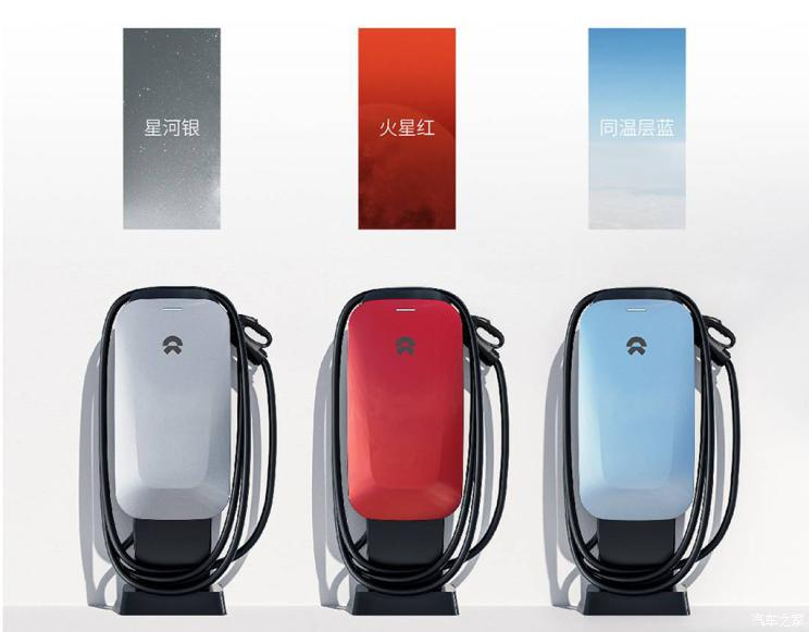 NIO's 20kW household fast charging pile is on sale, min. price of 9,800 yuan
