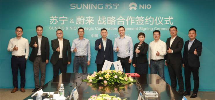 Deepen new retail, NIO and Suning cross-border cooperation