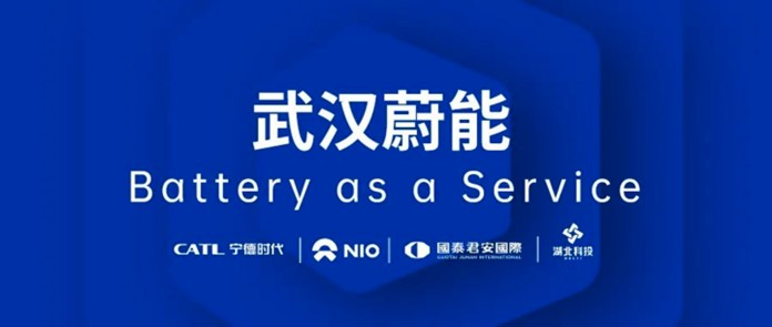 NIO establishes new battery assent company to manage BaaS business