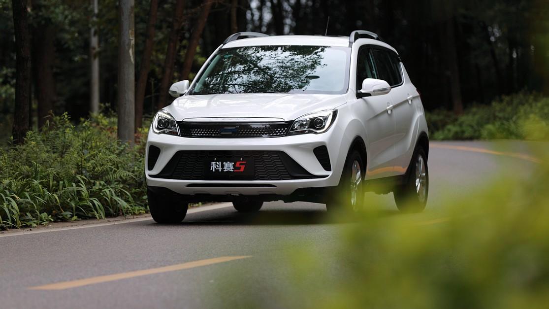 Changan Oshan Kesai 5 (COS5) Received a Facelift
