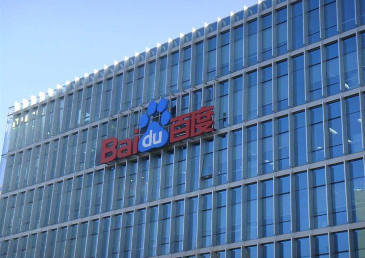 Baidu considers to develop electric vehicles with auto companies