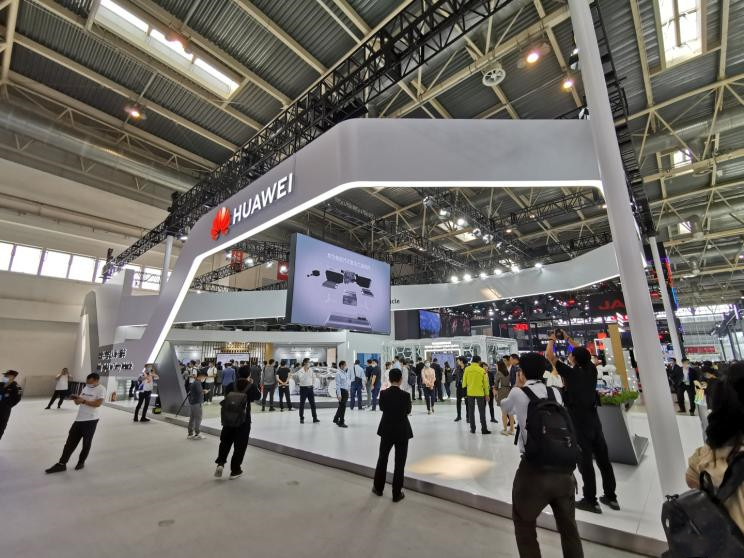 Purchase new land, Huawei Automotive Research Center may settle in Guangzhou