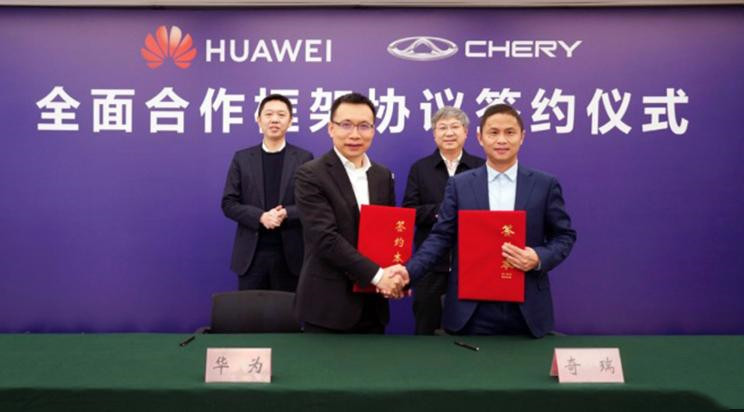 Chery and Huawei signed Comprehensive cooperation agreement for smart car solution