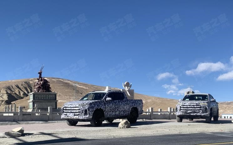 MAXUS NEW pickup spy photos leaks with sci-fi front