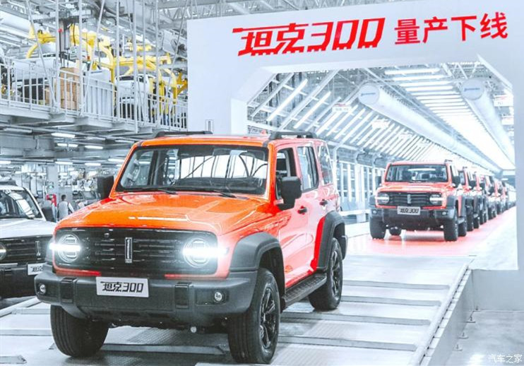 GWM WEY TANK 300 Goes Off Assembly Line, To be Launched Soon