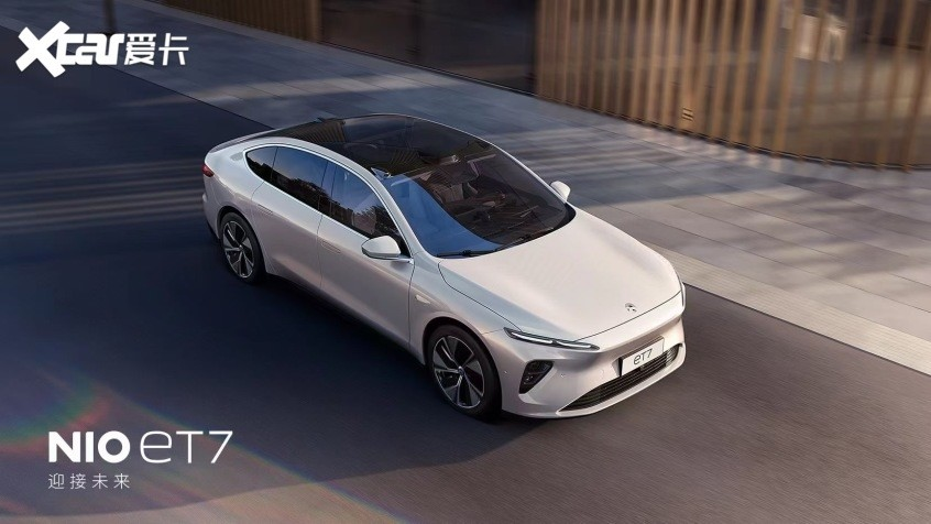 January sales soared 352.1% year-on-year, NIO hits new high again