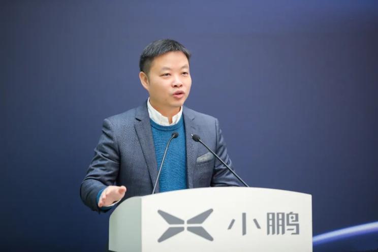 Xpeng Motors Receives 12.8 Billion Yuan Comprehensive Credit from Five Major Banks
