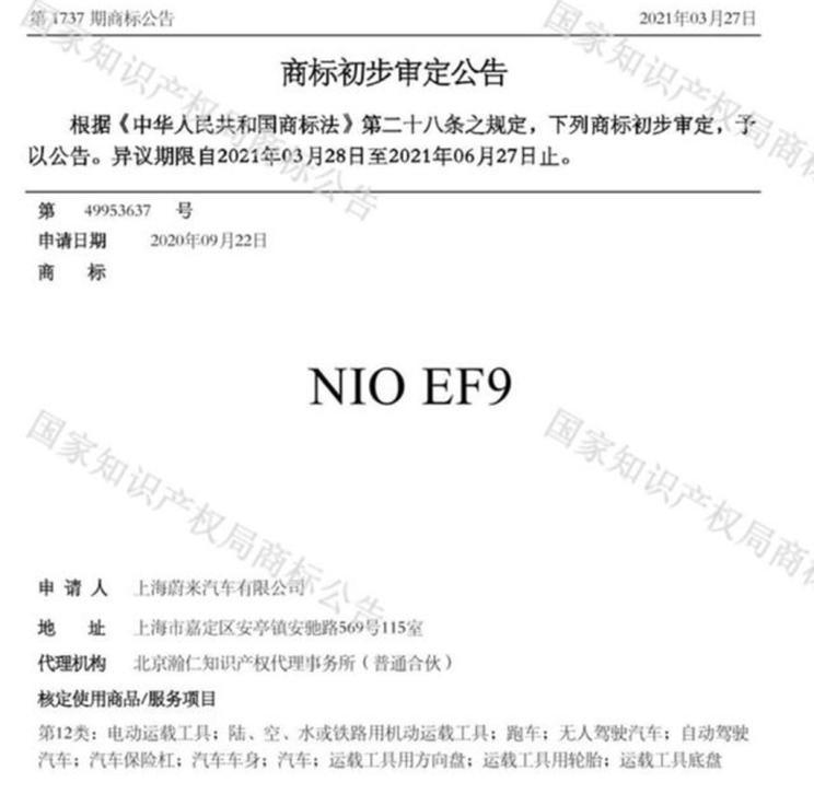 NIO Register EF9 Trademark or for High-End MPV Model