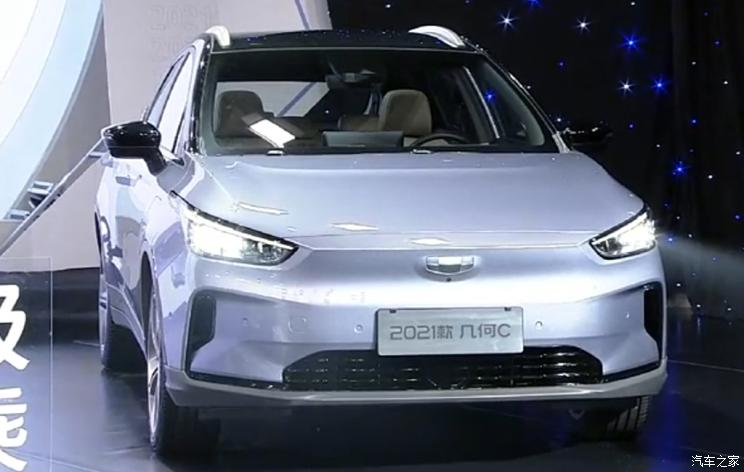 2021 Geometry C launched with NEDC range of 550km