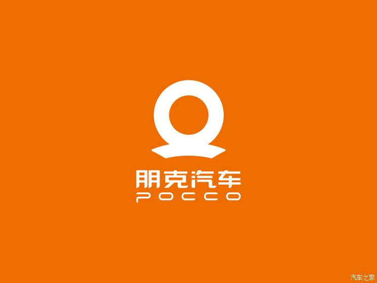 Pocco Duoduo officially listed with a price tag of 26,800-39,800 Yuan!